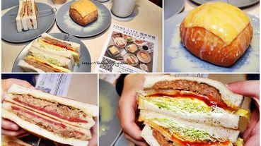 【古亭早餐】福來早餐 #韓式脆蘿蔔手拍肉 #招牌經典燉肉 #起司煉乳炸饅頭 #師大美食