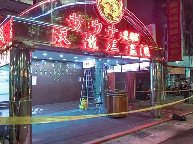 台北市天龍三溫暖前晚發生槍擊案,62歲泊車員遭開槍擊中眉心不治。記者蔡翼謙/攝影