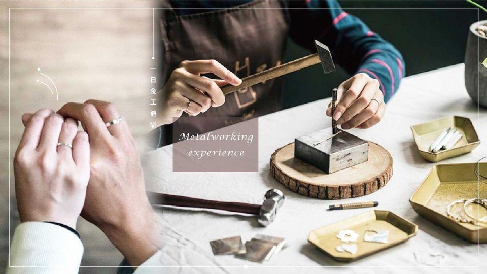 情人節送「手作戒指」正夯,台北4家「一日金工體驗」工作室,情人、閨蜜一起手作彼此的專屬回憶!