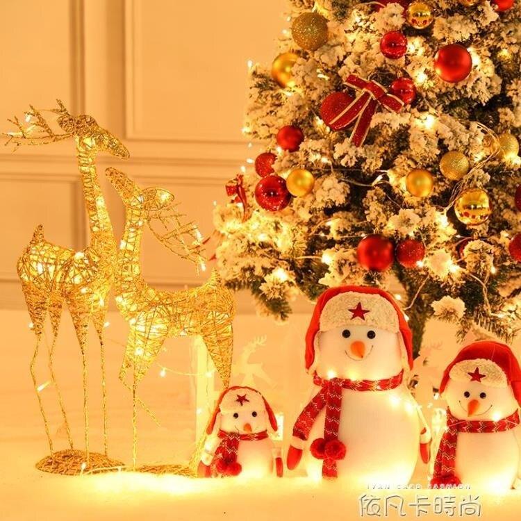 聖誕節裝飾品鐵藝鹿藤鹿聖誕裝飾鹿大型擺件場景布置櫥窗裝扮用品