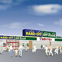 ハードオフ・オフハウス桶川店
