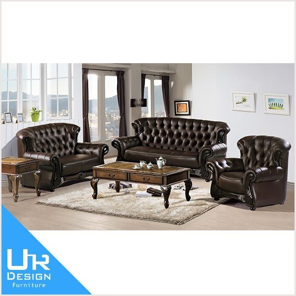 古典奢華風艾德咖啡色皮雙人沙發(19I20/B253-07)