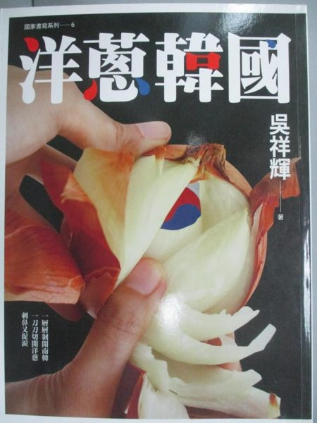 [ISBN-13碼] 9789868918115 [ISBN] 9868918111