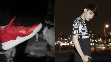 adidas Originals Tubular X 與陳零九的原創精神