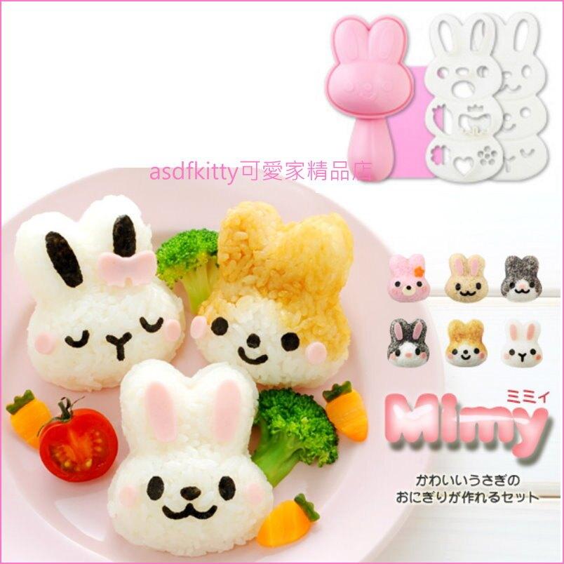 asdfkitty可愛家☆日本Arnest小兔手把飯糰模型含海苔切模板.表情起司壓模-日本正版商品