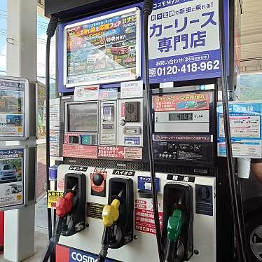 コスモ石油 セルフ池田のundefinedに実際訪問訪問したユーザーunknownさんが新しく投稿した新着口コミの写真