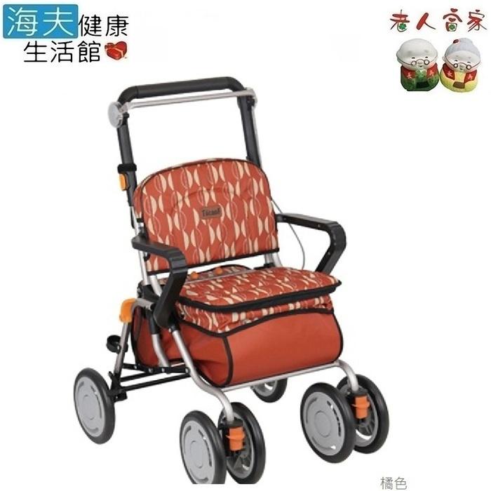 【老人當家 海夫】幸和 REKORUTIⅡ 銀髮族休閒購物車 橘色