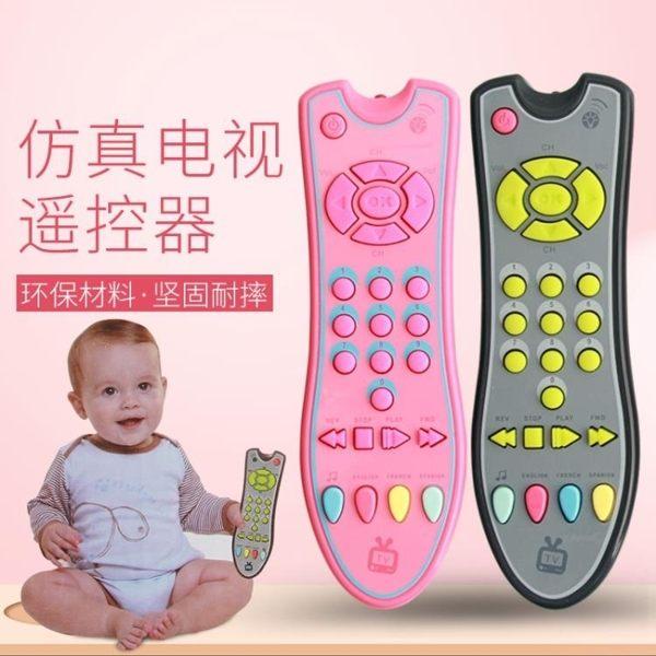 手機玩具 兒童仿真玩具遙控器小男女孩寶寶嬰兒益智音樂電視手機電話0-3歲 莎瓦迪卡
