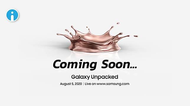 มาแน่! ซัมซุงจัดงาน UNPACKED 2020 อย่างเป็นทางการในวันที่ 5 สิงหาคม 2563