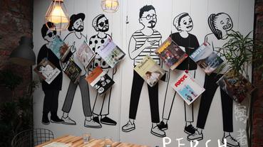 台北.美食   窩著咖啡 2.0 perch cafe,不限時、有插座,找本書配上咖啡甜點,窩著度過美好時光