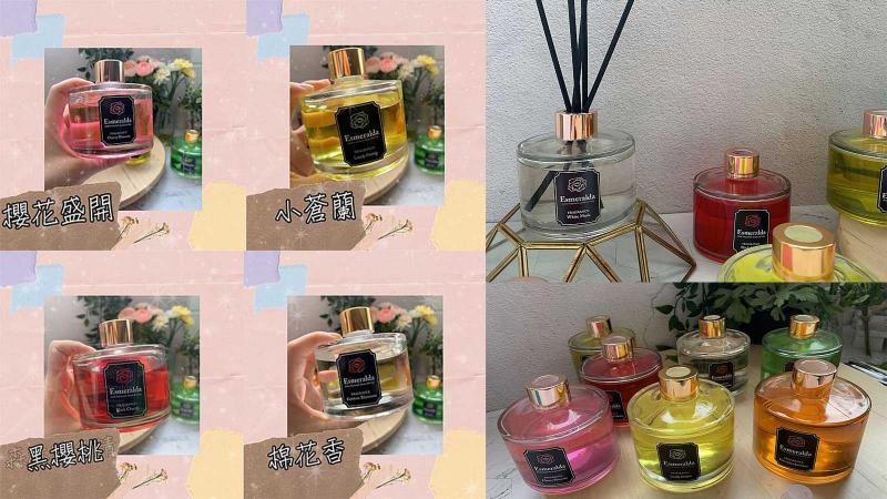韓國 ESMERALDA~粉紅玫瑰室內擴香瓶