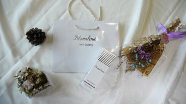 【純天然醫美等級精華液開箱】來自紐西蘭的頂級保養品─Monalinda夢娜林達