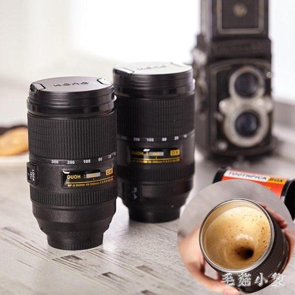 創意全自動咖啡攪拌杯懶人牛奶電動攪拌水杯個性相機單反鏡頭杯子 aj4117『毛菇小象』