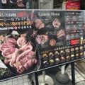 実際訪問したユーザーが直接撮影して投稿した大久保韓国料理ハナムデジジップの写真