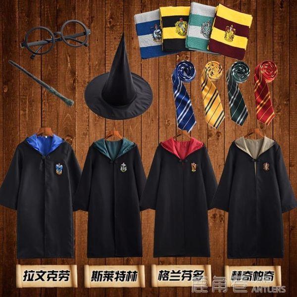 哈利波特cosplay衣服裝 長袍 格蘭芬多 服裝 魔法袍 校服 斗篷 鹿角巷YTL