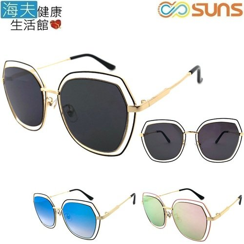【海夫健康生活館】向日葵眼鏡 太陽眼鏡 韓系/流行/網美/UV400(621926)
