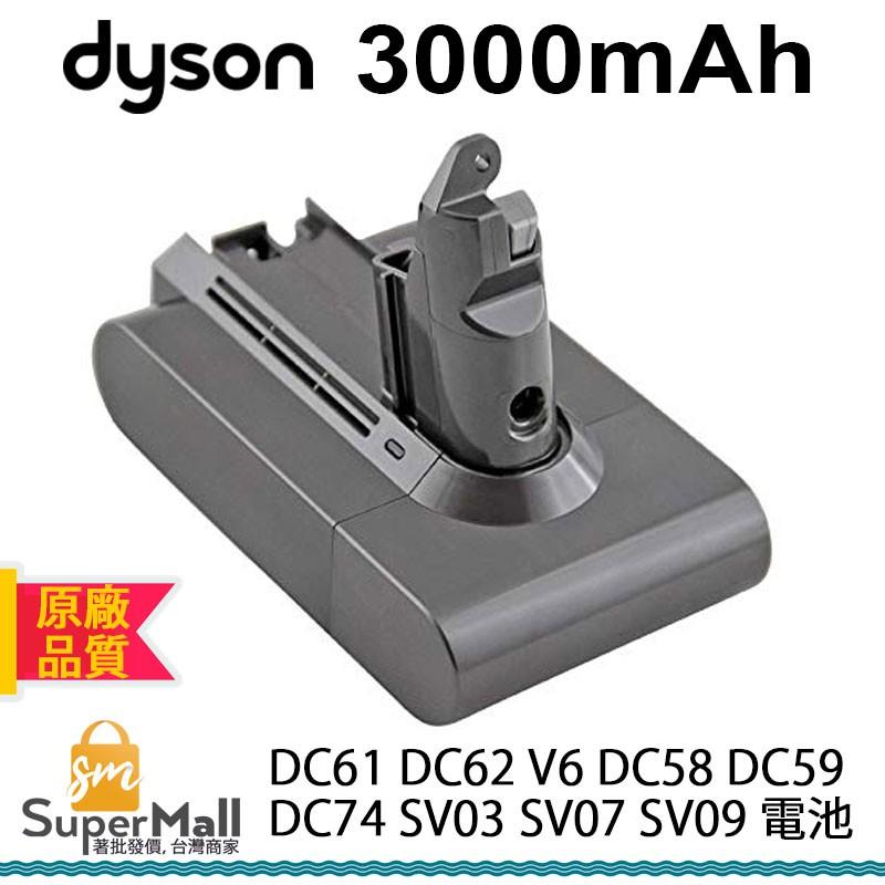 庫存:現貨 電池類型:鋰電池 電壓:21.6V 容量:3000MAH / 350W 顏色:黑灰色 相容型號: Dyson DC58, DC59, DC61, DC62,DC74,SV03,SV04,S