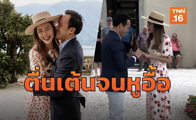 รักสุกงอม! 'ไฮโซพร้อม'คุกเข่าขอ'เก๋ ชลลดา'แต่งงาน