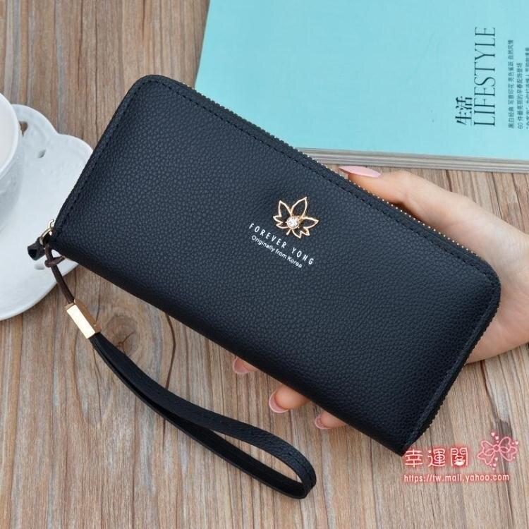 女士錢包 軟皮2020新款大容量拉鍊皮夾 荔枝紋錢包可放手機手拿包