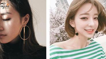 戴耳環都有學問?選對耳環可以修飾臉型,快來看看你適合什麼類型吧~