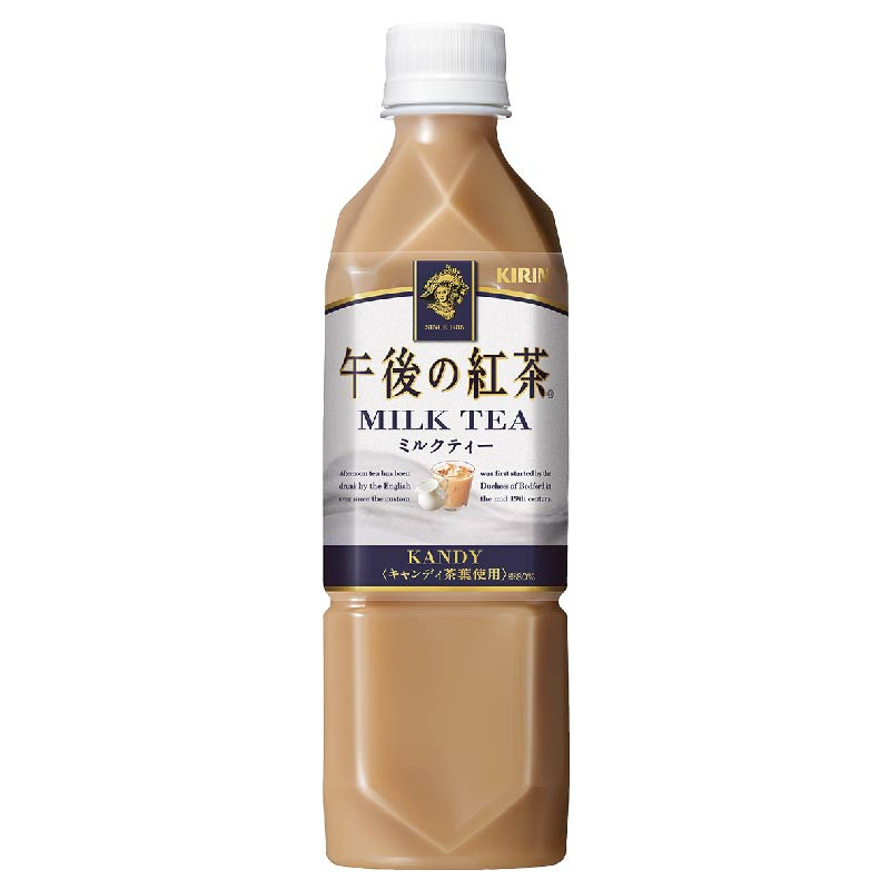 KIRIN午後紅茶-奶茶 Pet 500ml