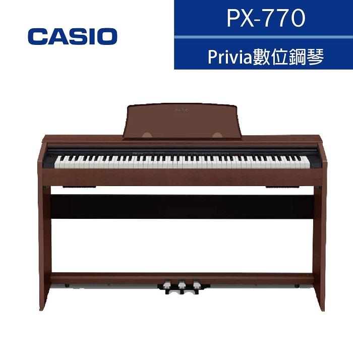 【非凡樂器】CASIO【PX-770】88鍵數位鋼琴/棕色/高階款電子琴/物超所值/公司