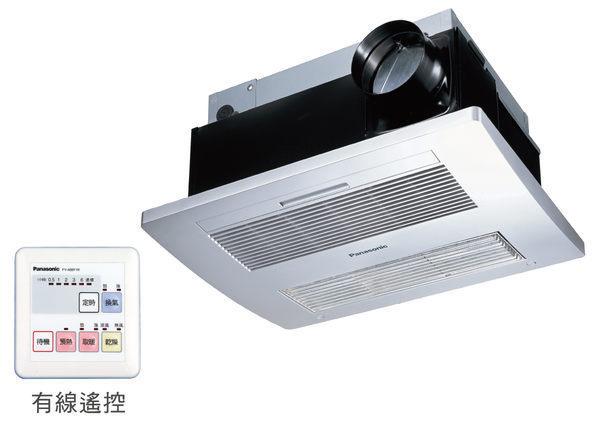 【享樂衛浴】國際牌 浴室換氣暖風機 FV-40BD1R (110V)