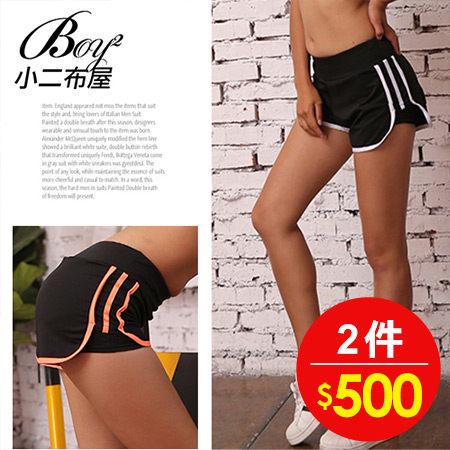 女短褲 三線假兩件瑜伽服熱褲【NQG91920】