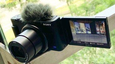 Sony ZV-1 開箱 實拍體驗 :動靜皆宜的創作利器(評價 評測 動手玩)