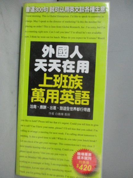 [ISBN-13碼] 9789866077418n[ISBN] 9866077411