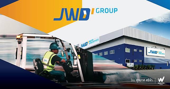 JWD ถึงเวลาเก็บเกี่ยวการลงทุน