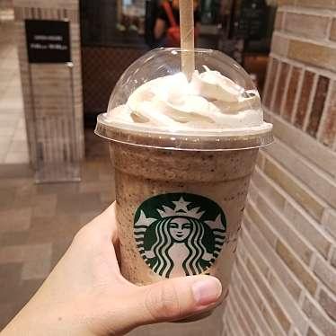 スターバックスコーヒー アトレ川崎 北側改札内店のundefinedに実際訪問訪問したユーザーunknownさんが新しく投稿した新着口コミの写真