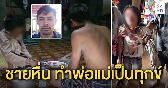 พ่อแม่หนุ่มหื่นฉุดสาวพม่าขืนใจ ใช้เชือกรัดคอ หวังฆ่าปิดปาก แต่รอด ยอมรับทุกข์ใจ (คลิป)
