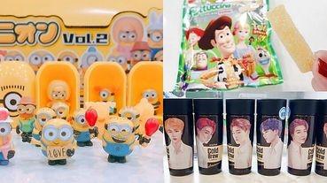 荷包準備清空!《7-ELEVEN》推出極度可愛30款「小小兵 膠囊公仔」、「玩總零食」、「BTS肖像咖啡」 ~買到要破產了!