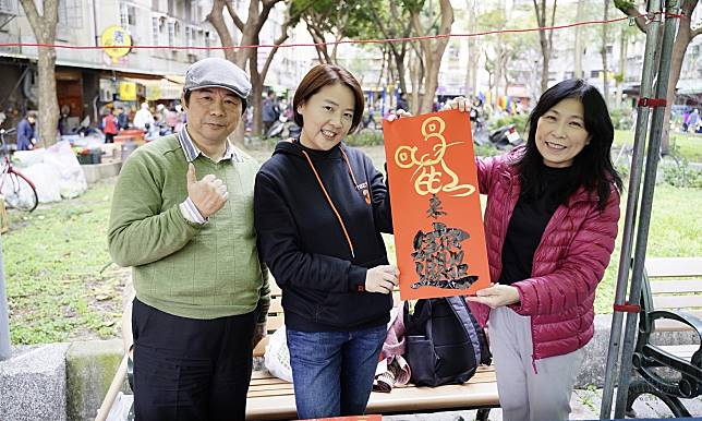 黃珊珊/副市長的「試用期」終於結束了?!