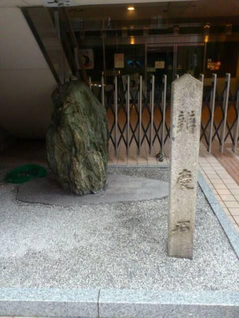 柯南劇場版真實場景大盤點,就讓我們跟著柯南遊遍全日本!