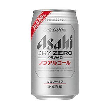 無酒精成分!零糖零熱量,最接近啤酒的味道!