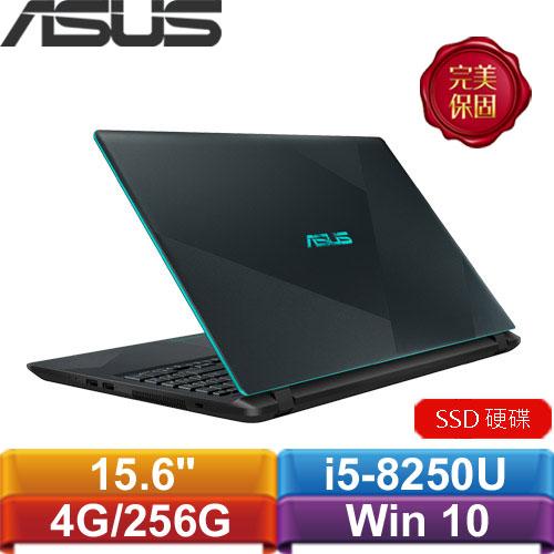 ASUS華碩 X560UD-0301B8250U 15.6吋筆記型電腦 閃電藍