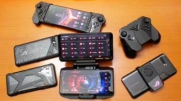 又有行李箱大全配!ASUS ROG Phone II 專屬配件與售價一覽