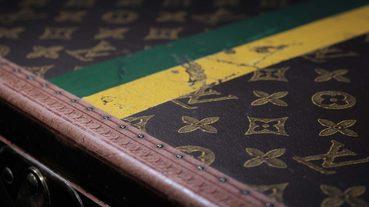 起點現場 / LOUIS VUITTON「時空‧錦‧囊」展覽 讓你看見跨越 160 年的工匠技藝