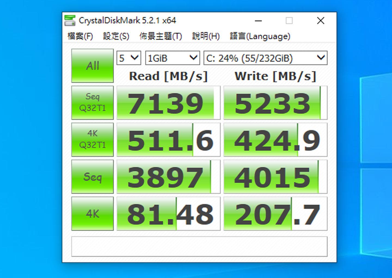 三星頂規 M.2 PCIe Gen4 SSD 980 PRO 開箱與效能實測:新世代規格,效能表現真的有感嗎?