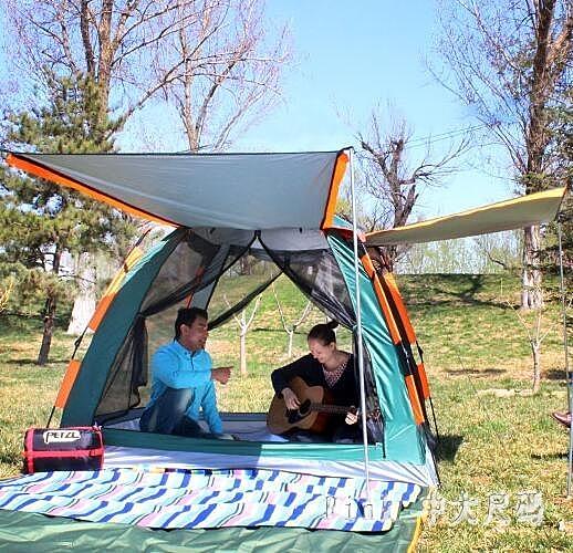 野餐露營戶外自動速開2-3人便攜防雨沙灘遮陽免搭簡易