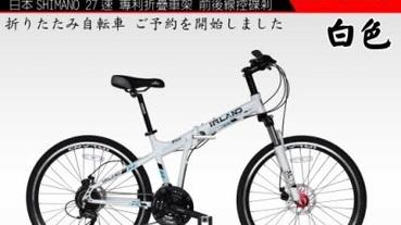 網友激推腳踏車減肥法!原來騎腳踏車可以這樣瘦?