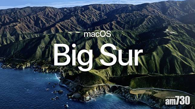 macOS Big Sur加持 Safari睇Netflix終於有HDR