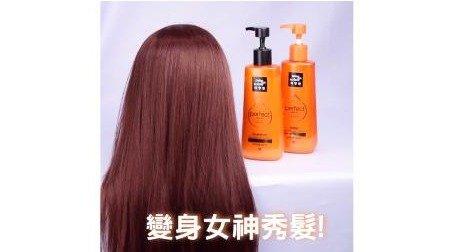 韓國 mise en scene 完美修護全效洗髮精