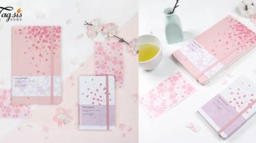 文具控必要入手!超唯美櫻花筆記本,輕輕散落的櫻花花瓣~春天要降臨啦!