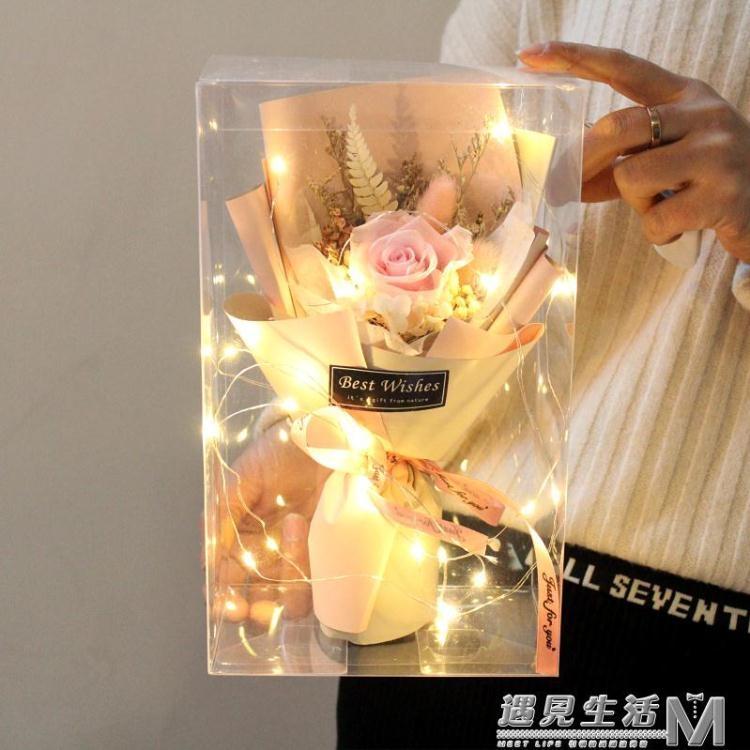生日禮物花干花滿天星干花束小花束真花永生花禮盒送閨蜜情人節女