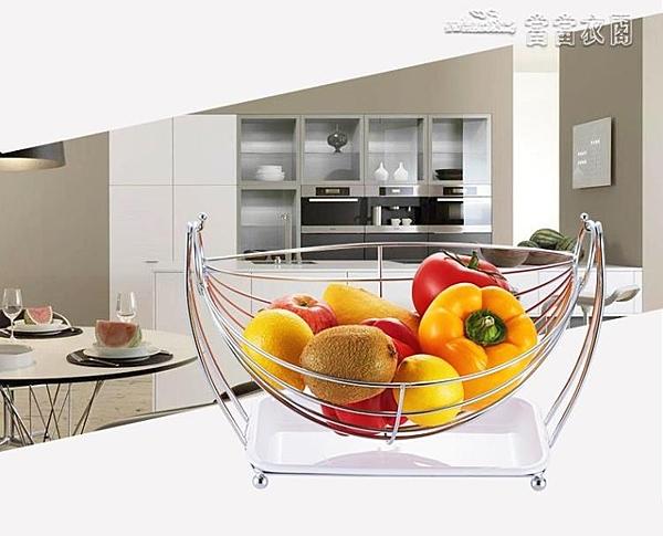 創意水果籃客廳果盤瀝水籃水果收納籃搖擺不銹鋼糖果盤子現代簡約YYJ 當當衣閣