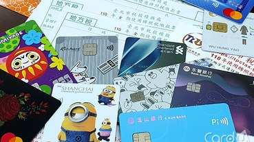 牌照稅刷信用卡總整理 最高5%回饋鳳梨相送