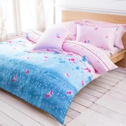 Betrise拉雅的愛 加大-100%天絲TENCEL四件式鋪棉兩用被床包組